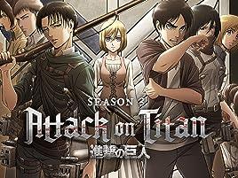 attack on titan season 3 episode 50 free online