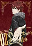 Dance with Devils BD 2 *初回生産限定盤 [Blu-ray]