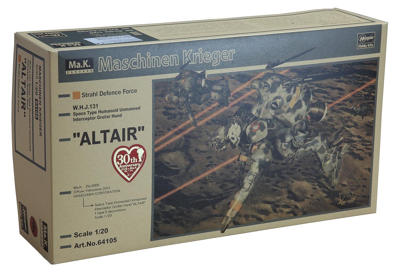 Space Humanoid Type Unmanned Interceptor Groserhund Altair (1/20