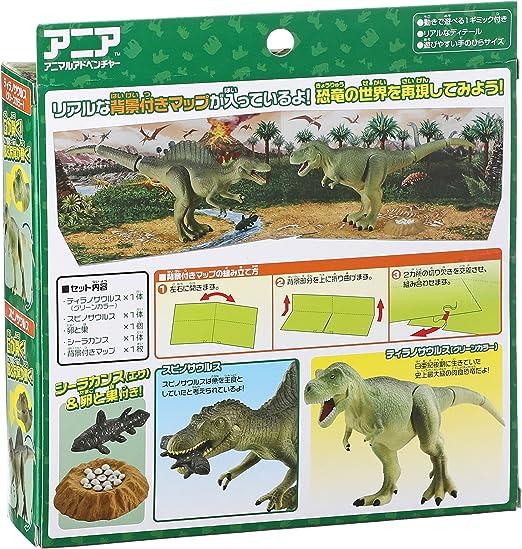 Ania AG-02 carnivorous dinosaur rival clash set Takara Tomy Japan