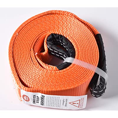 "HiGear 2"" X 30', 6.5 Ton 2 Inch X 30 Ft. Polyester Tow Strap Rope 2 Loops 14,000lb Towing Recovery 2x30 by Alfa Wheels (Orange, 2in 30ft 2x30): Automotive"