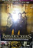Bonekickers (2008) Bbc New Import Dvd (Region 3 - Needs Multi Region Player)