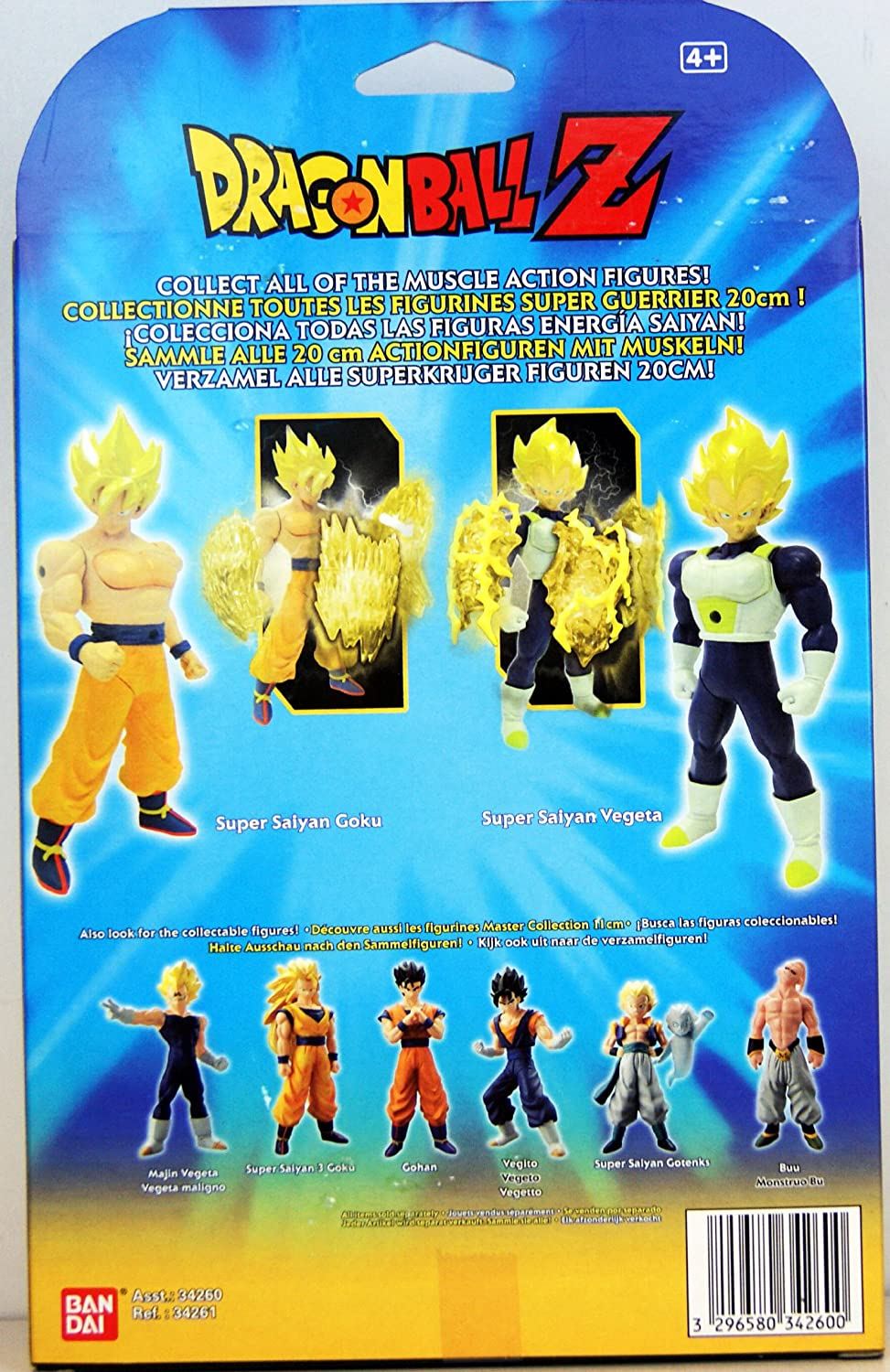 Dragonball Z - Muscle Action Figures 8