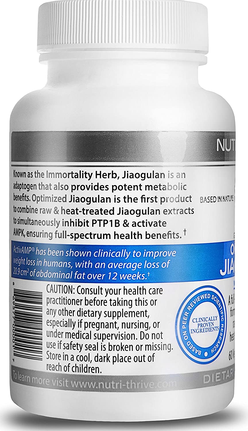 Amazon.com: Optimized Jiaogulan - W/ Clinically Proven ActivAMP® & Raw Gypenosides: Health & Personal Care