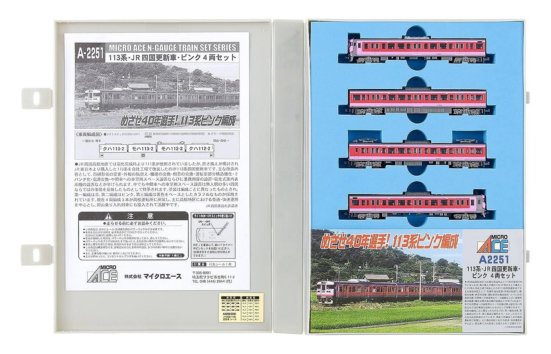マイクロエース Nゲージ 113系 四国更新車ピンク編成 4両セット A2251 鉄道模型 電車 B001V7U9K2
