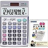 カシオ 本格実務電卓 JS-MY20 セット 検算・税計算 ジャストタイプ 12桁 シルバー