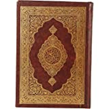 Holy Quran White Paper Single Color Art Binding - 14 x 20 cm