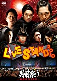 YOSHIMOTO  presents LIVE STAND 2010 男前祭り~肉食系DISC~ [DVD]