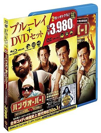 Amazon.co.jp | ハングオーバー!...