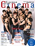 Cinema★Cinema No.79 2019年 3/17 号 [雑誌]: TV LIFE 別冊