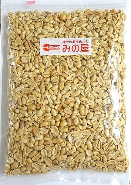 アメリカ産ピーナッツ ロースト1kg