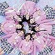 桜の木になろう(Type-B)(DVD付)