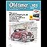 Old-timer(オールド・タイマー) 2018年 8月号 No.161 [雑誌]