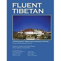 Fluent Tibetan^Fluent Tibetan