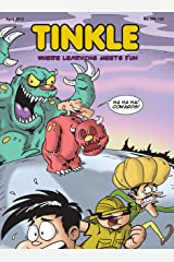 Tinkle Magazine No.596 Kindle Edition