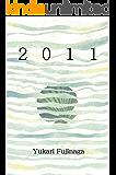 2011: English version (English Edition)