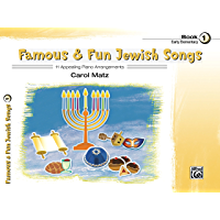 Famous & Fun Jewish Songs, Book 1: 11 Appealing Piano Arrangements book cover