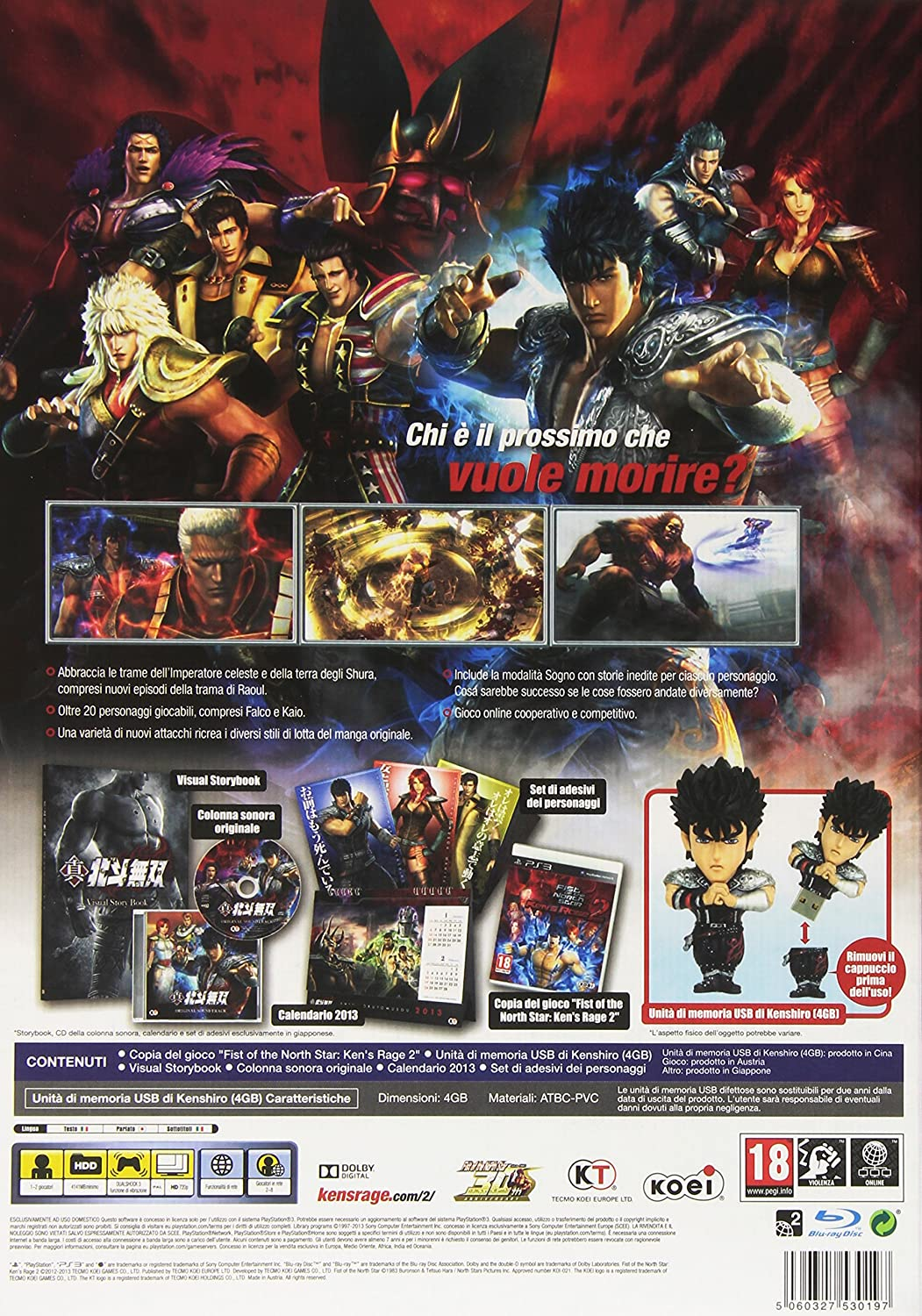 Fist Of The North Star: KenS Rage II - CollectorS Edition ...