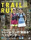 マウンテンスポーツマガジン VOL.12 トレイルラン 2018-2019 AUTUMN/WINTER (別冊 山と溪谷)