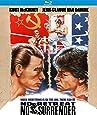 No Retreat, No Surrender [Blu-ray]