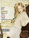 sesame (セサミ) 2018年 11 月号【特別付録】SNIDEL オリジナル ラゲージタグ [雑誌]