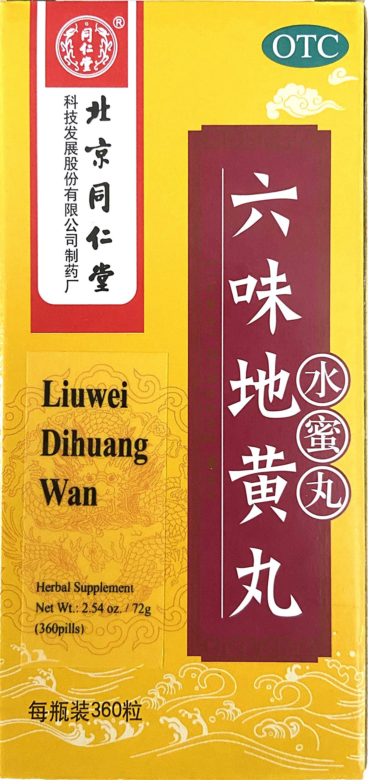 1 X Liu Wei Di Huang Wan