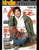 Fine (ファイン) 2019年 05月号 [雑誌]