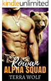 Rowan: A Military Shifter Secret Baby Romance (Alpha Squad Book 2)