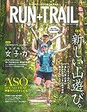 RUN+TRAIL - ランプラストレイル - Vol.31 [ 新しい山遊び 。]