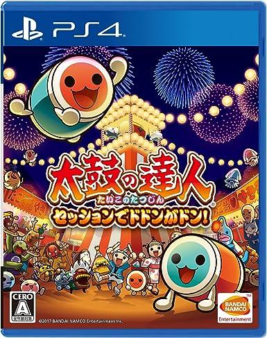 Taiko no Tatsujin Session de Dodon ga Don! SONY PS4 PLAYSTATION 4 JAPANESE Version [video game]: Amazon.es: Videojuegos