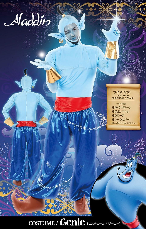 Amazon.com: Disney Aladdin Genie Costume Teen/Men\'s STD Size: Toys ...