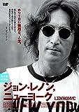 ジョン・レノン、ニューヨーク [DVD]