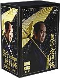 鬼平犯科帳 第6シリーズ DVD-BOX