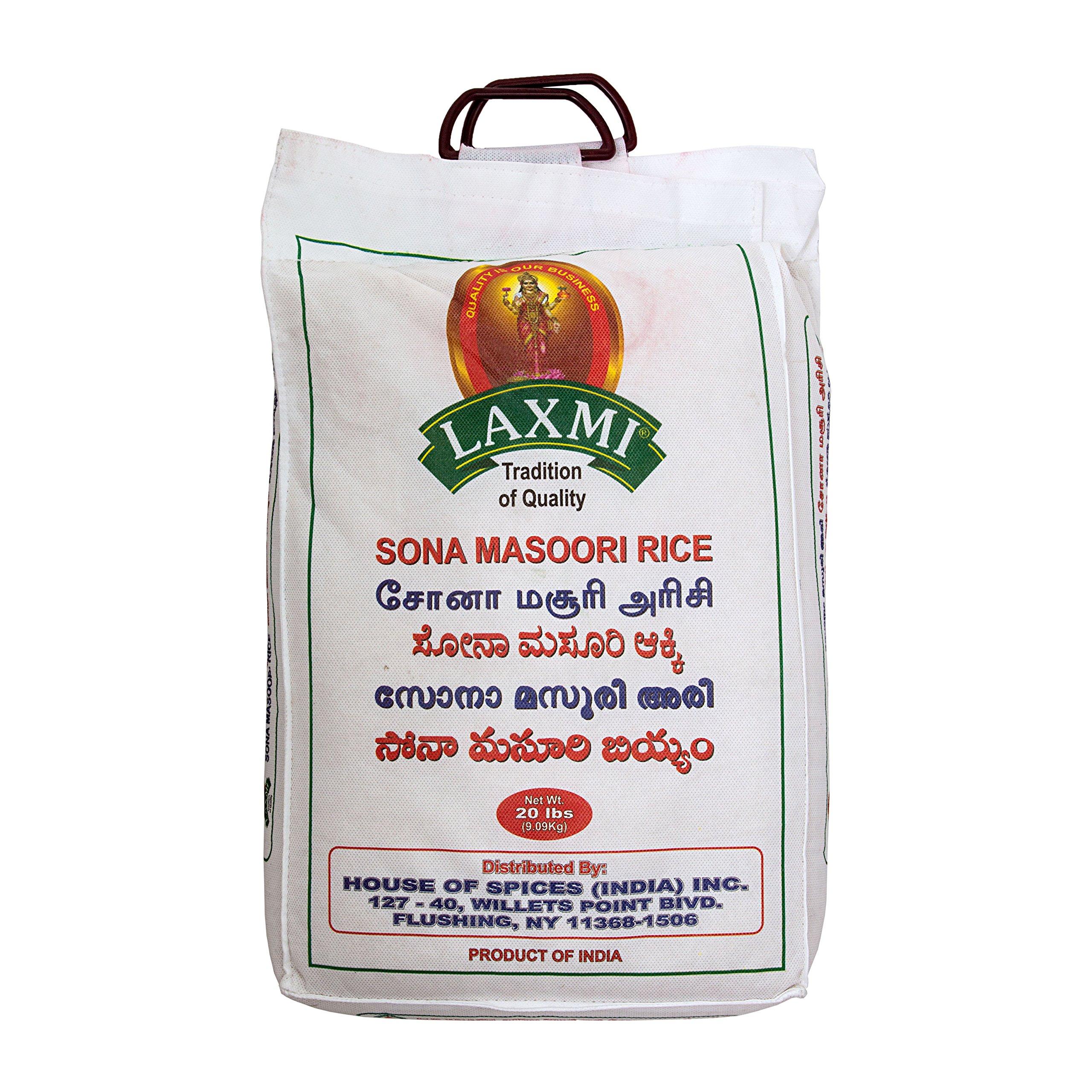 Laxmi All-Natural Sona Masoori Medium Grain Rice, 20 Pounds