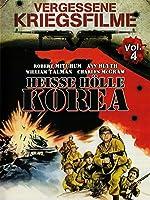 Heisse Hölle Korea
