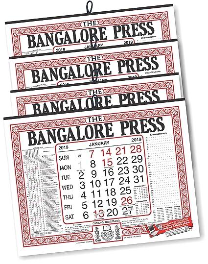 THE BANGALORE PRESS English Calendars 2019 (Standard) (Pack of 4)