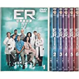 ER 緊急救命室 IV ― フォース・シーズン DVD コレクターズ・セット