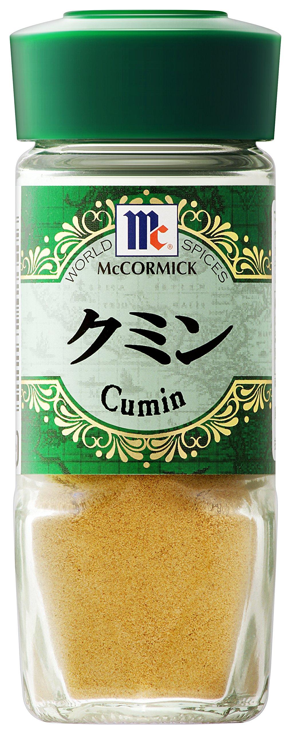 Yuki MC WS cumin 25g