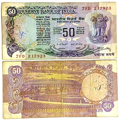 Rare Collection, Republic India Very Old Issued 50 Rupees
