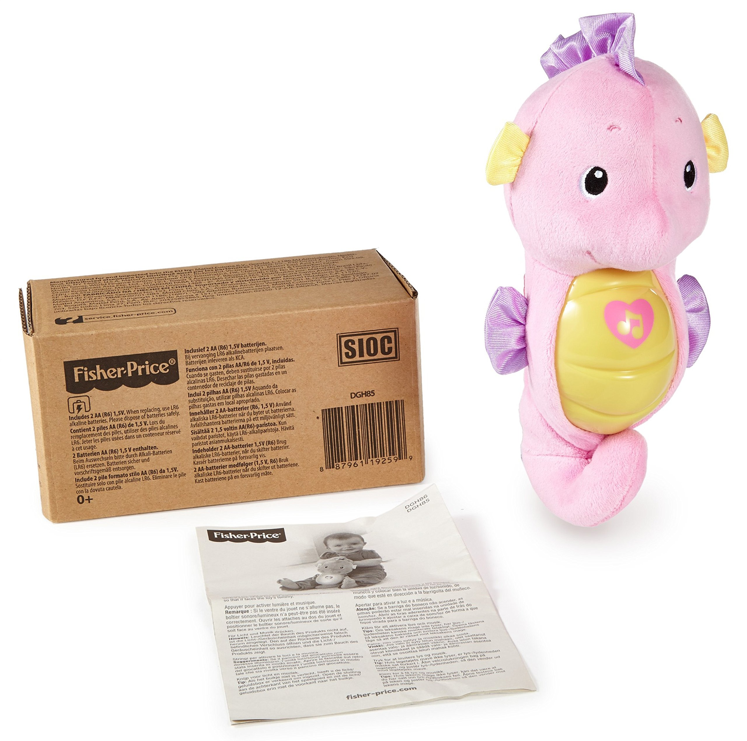 Fisher-Price Soothe & Glow Seahorse, Pink by Fisher-Price (Image #14)