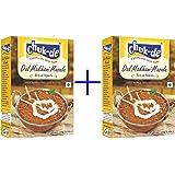 Chukde Dal Makhani Masala 100 g Combo 2 Pack