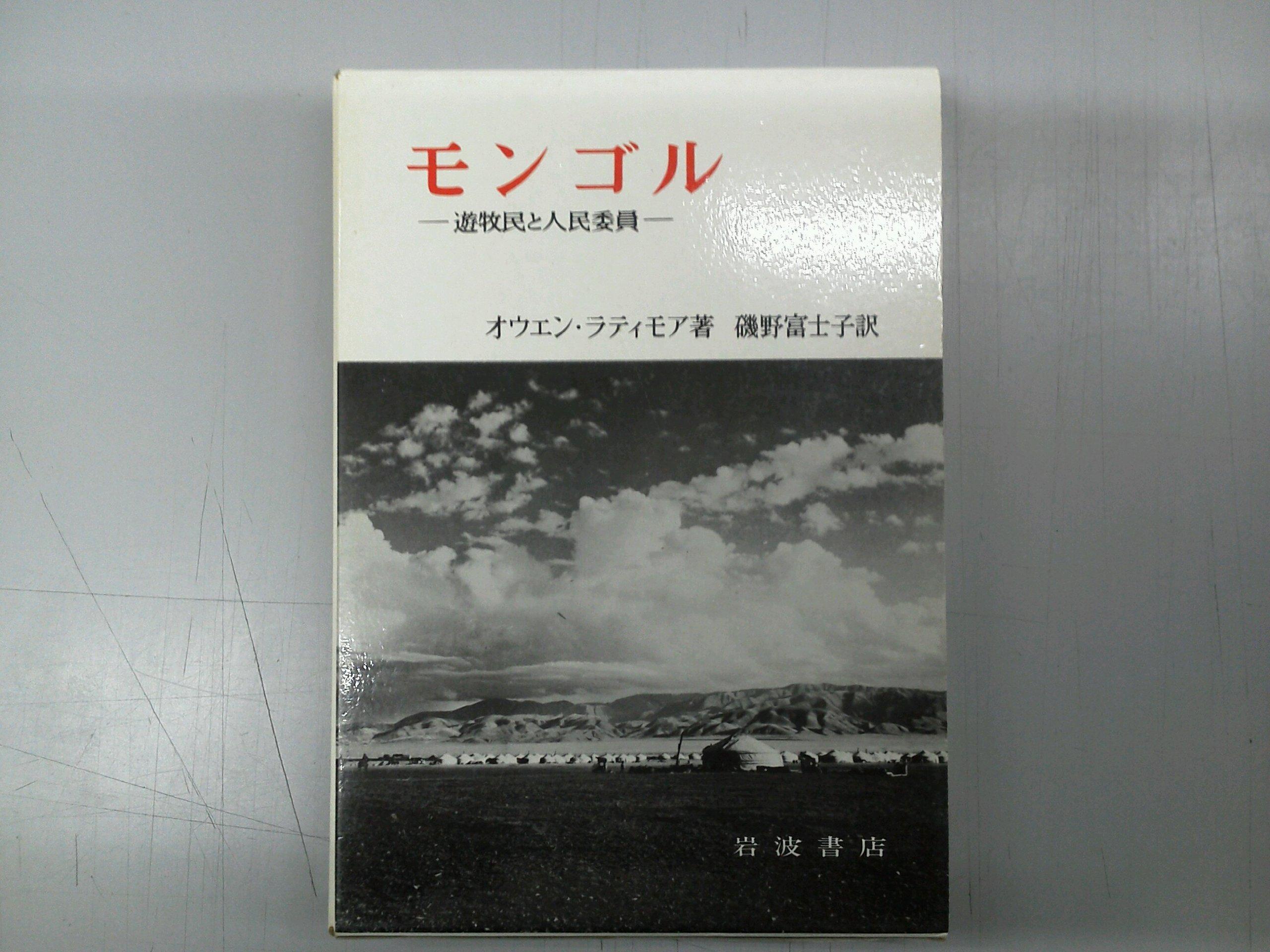 Category:西北研究所の人物 (pag...