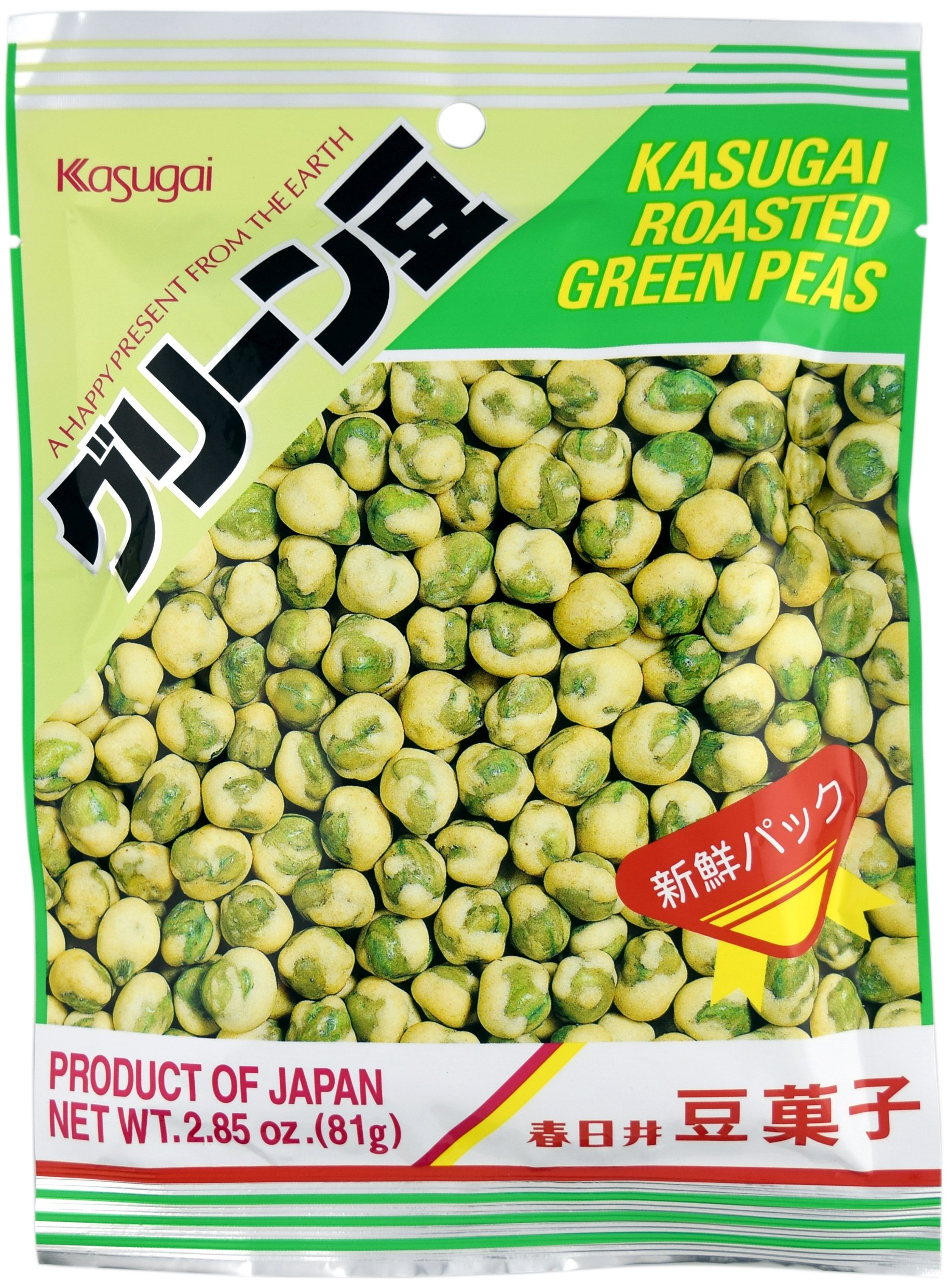 Roasted Green Peas - 3.35oz [Pack of 6]