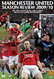 Manchester United - End of Season Review 2009/2010 [DVD]