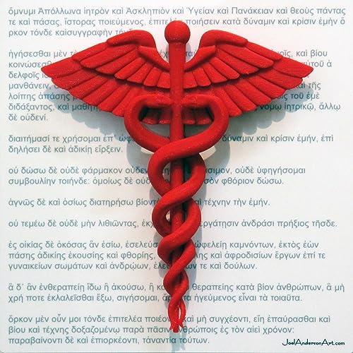 Amazon 3d Medical Symbol Over Original Hippocratic Oath On 8x8