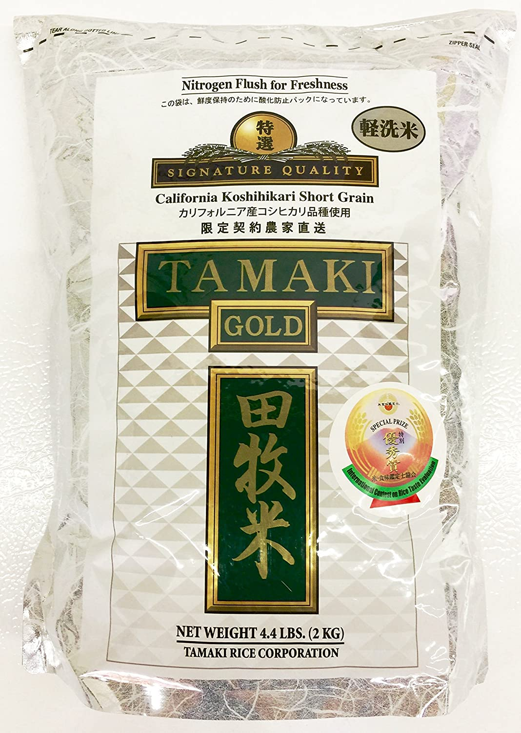 Tamaki Gold California Koshihikari Short Grain Rice, 4 4 Pound