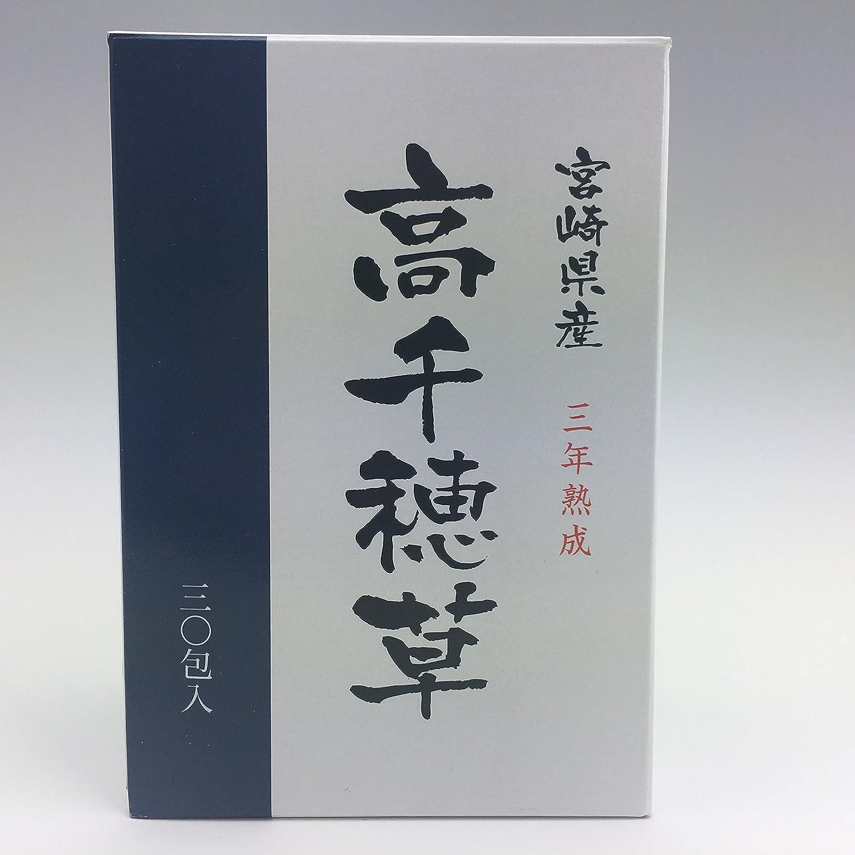 原産地の日向当帰(葉茎)を使用 三年熟成 高千穂草 海外流通商品(100%日向当帰) すべては飲めば明らかに。 B06X9M4N41