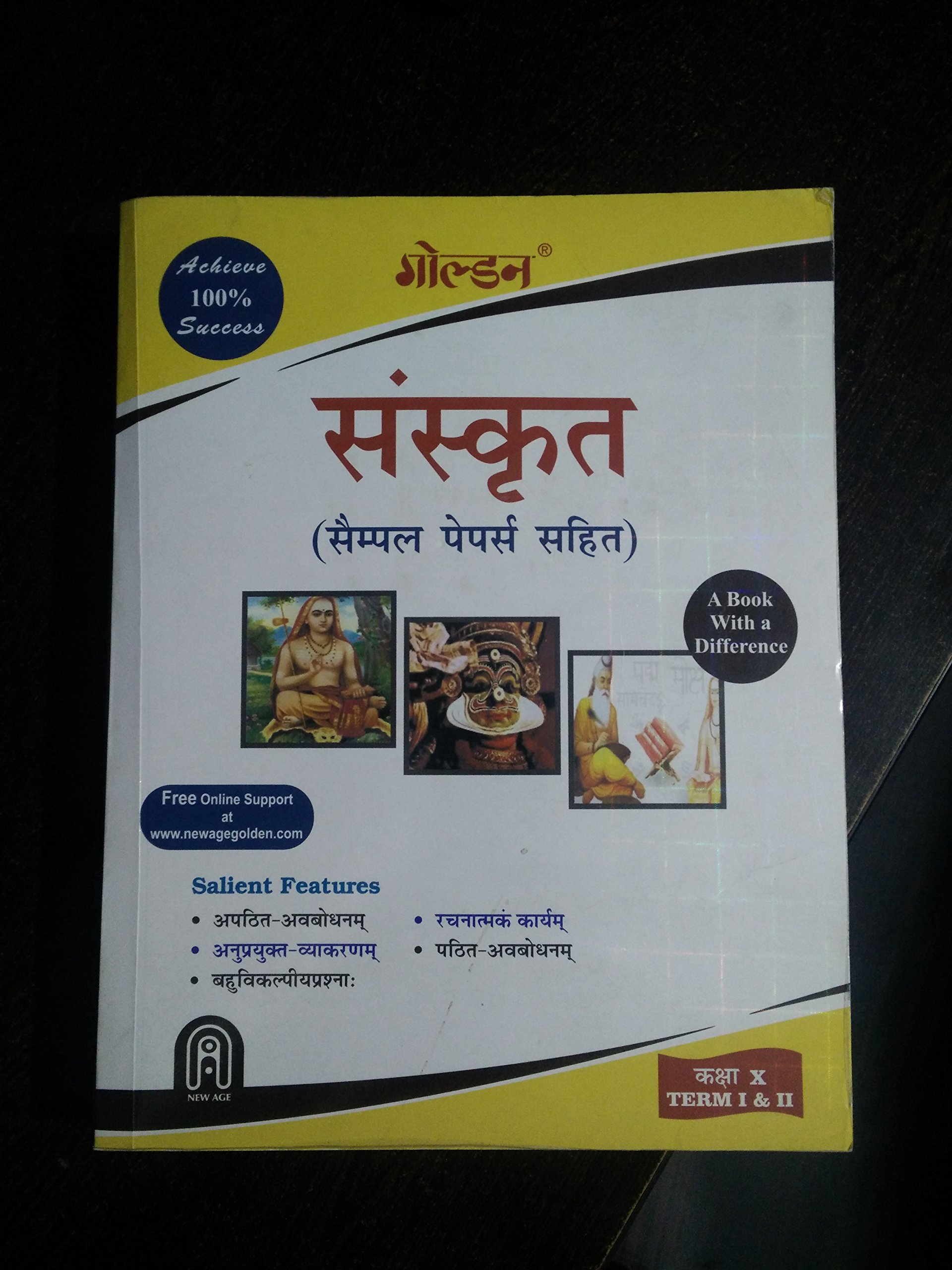 Amazon.in: Buy Golden - Sanskrit 10th Standard CBSE Guide Book Online at  Low Prices in India | Golden - Sanskrit 10th Standard CBSE Guide Reviews &  Ratings