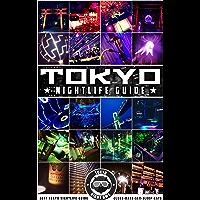 Tokyo Nightlife Guide: Clubs, Bars, Sex, Sleep, and Eats (English Edition)