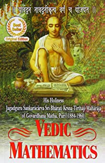 Vedic Mathematics 16th Edition price comparison at Flipkart, Amazon, Crossword, Uread, Bookadda, Landmark, Homeshop18